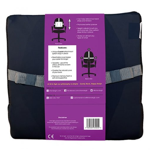 Sit and Sigh LUMBAR cushion-rear view